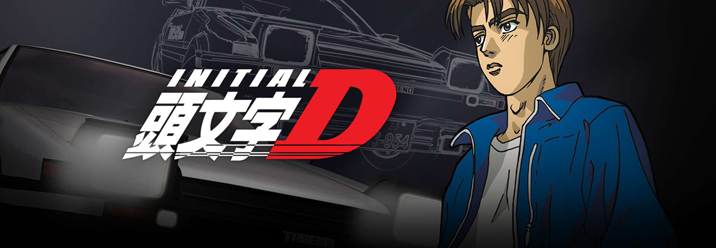 Weekly Song #144 – Initial D